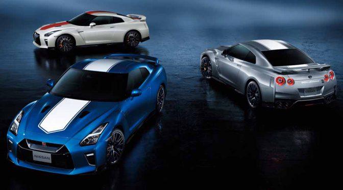 日産、NISSAN GT-Rの2020年モデルを発表