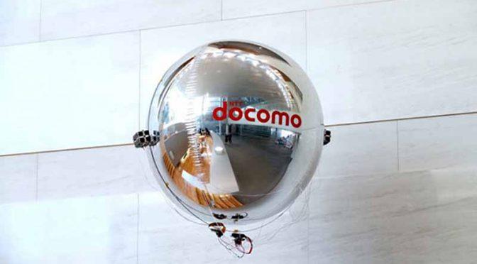 NTTドコモ、超音波振動で飛行する羽根のないドローンを開発