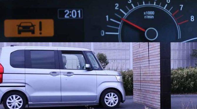 国交省、ペダル踏み間違い時加速抑制装置の効果を動画で解説