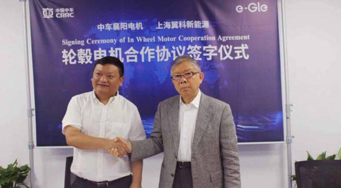 e-Gle、中国中車グループとEV用インホイールモーター生産へ
