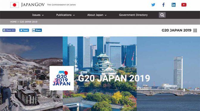 G20エネ環境閣僚会合、EVの燃費基準値が世界的に変わるか