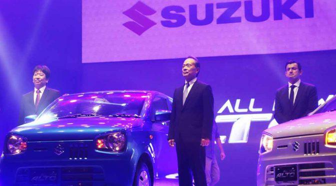 スズキ、パキスタンで660ccエンジンのアルトを発売