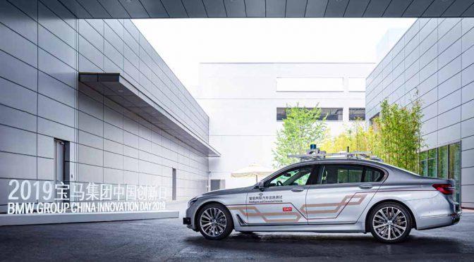 BMW、中国・テンセントと自動運転車プラットフォーム構築で協業へ