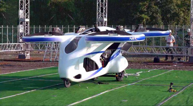 NECの空飛ぶクルマ、試作機の浮上実験に成功