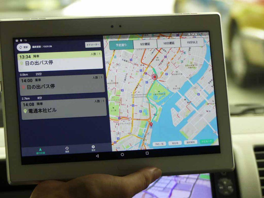 写真は将来、自動運転化した場合に車両に搭載される利用者用の操作パネル