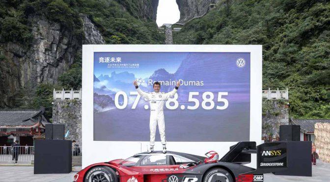 独・VW、中国・天門山でEV最速記録を樹立