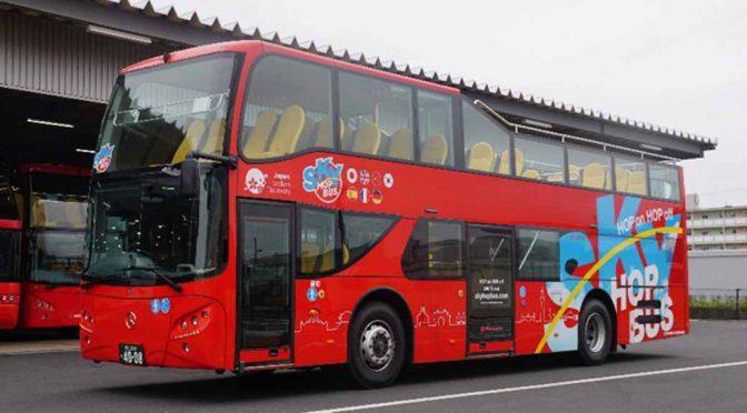 日の丸自動車興業、2階建て新構造バスの初導入へ