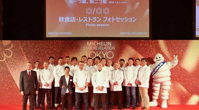 ミシュランガイド東京2020、11月29日から販売開始