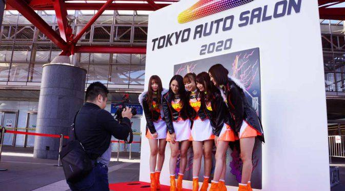 東京オートサロン2020、幕張メッセで今年も開幕