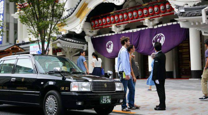 日本交通とディー・エヌ・エー、タクシー配車アプリ事業を統合へ