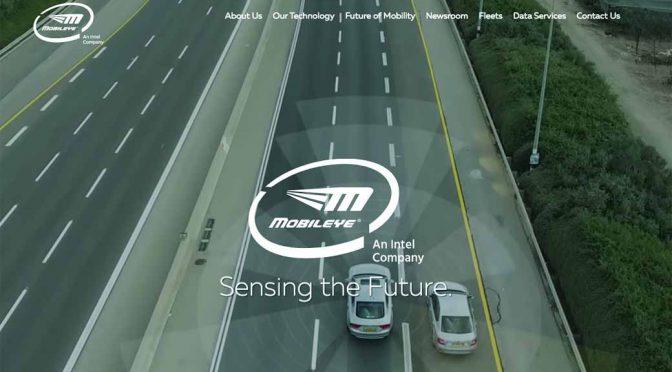 ウィラーとモービルアイ、自動運転技術の広域展開で協業