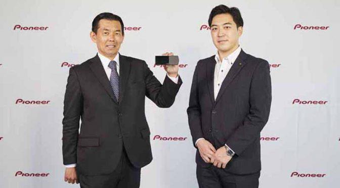 パイオニア、市販製品初の緊急機能付き通信ドライブレコーダー