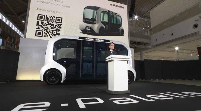 トヨタ自動車、進化したe-Paletteをオンライン公開