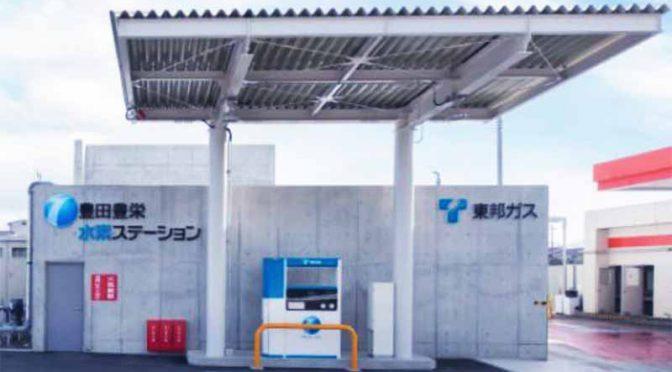 JFEスチール、水素ステーション用タイプ2蓄圧器を商品化